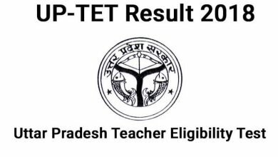 uptet result 2018 declared